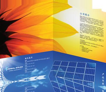 Versol-Solar-brochure_inside