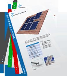 Versol-Solar-brochure_sheets