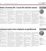 WHT-ElectionGuide2012-page16