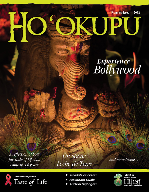 Ho'okupu magazine cover