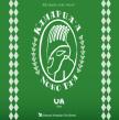 Kamapua'a packaging 3