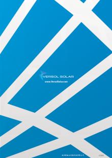 VersolSolar-CatalogueZhOct09 12